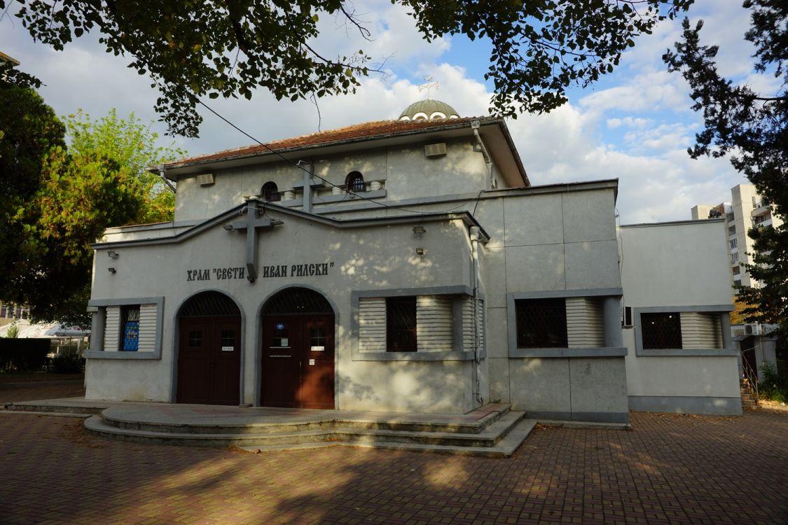 Болгария, Бургасская область, Бургас. Церковь Иоанна Рыльского, фотография. фасады