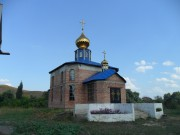 Церковь Антония и Феодосия Печерских - Ящиково - Перевальский район - Украина, Луганская область