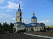 Церковь Николая Чудотворца - Адрианополь - Перевальский район - Украина, Луганская область