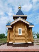 Часовня Николая Чудотворца на трассе М-5 - Суходол - Сергиевский район - Самарская область