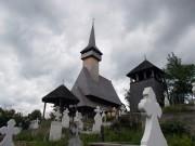 Церковь Параскевы Пятницы - Ботиза - Марамуреш - Румыния