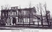 Церковь Иоанна Богослова при железнодорожном училище - Борисоглебск - Борисоглебск, город - Воронежская область