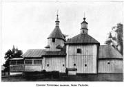 Церковь Успения Пресвятой Богородицы в Боровском - Рыльск - Рыльский район - Курская область