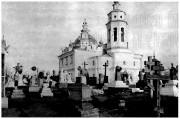 Церковь Афанасия Афонского на старом кладбище - Астрахань - Астрахань, город - Астраханская область