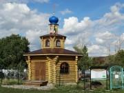 Часовня Иоакима и Анны - Баймак - Баймакский район - Республика Башкортостан