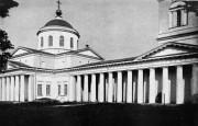 Купянский