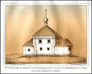 Церковь Двенадцати апостолов - Станки - Вязниковский район - Владимирская область