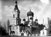 Белопольский