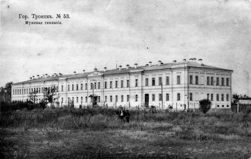 Церковь Петра Александрийского при мужской гимназии, Троицк