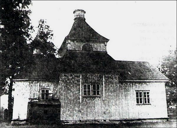 Церковь Спаса Преображения (старая), Копысь