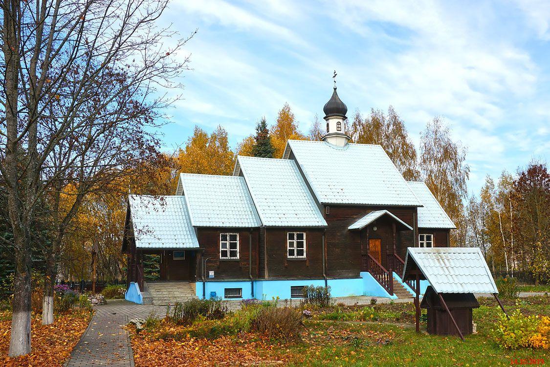 Церковь Михаила Архангела, Жодино