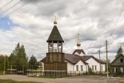 Черняное. Николая Чудотворца, церковь