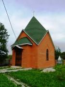 Церковь Петра и Павла - Дубовка - Троицкий административный округ (ТАО) - г. Москва