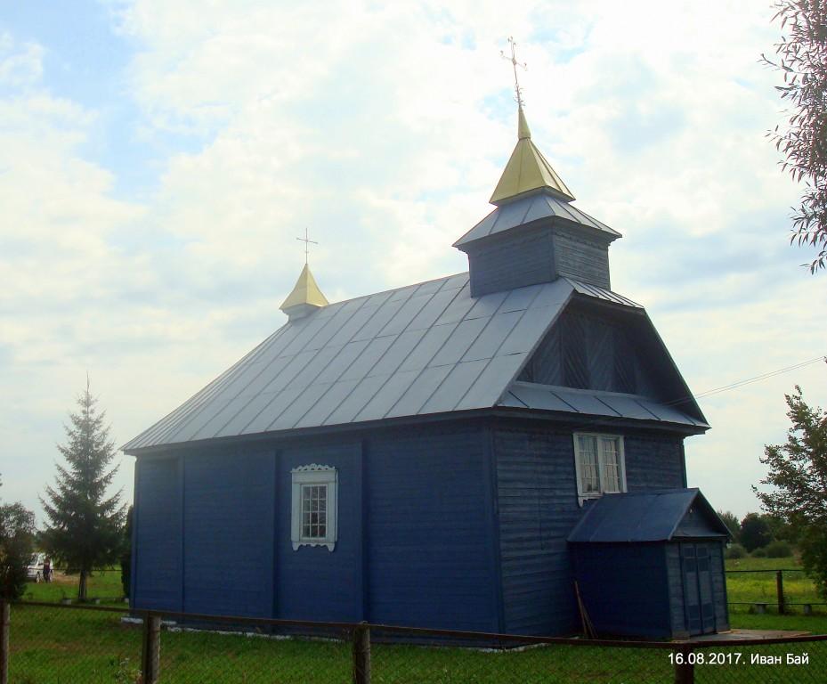 Церковь Илии Пророка, Комайск