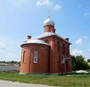Церковь Михаила Архангела - Тростянка - Богатовский район - Самарская область