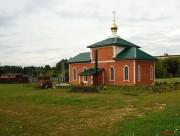 Церковь Рождества Христова (новая) - Любучаны - Чеховский городской округ - Московская область