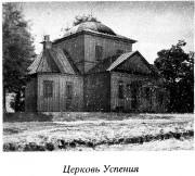 Церковь Успения Пресвятой Богородицы (старая) - Лысые - Злынковский район - Брянская область