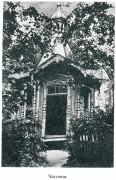 Неизвестная часовня на кладбище - Клетня - Клетнянский район - Брянская область