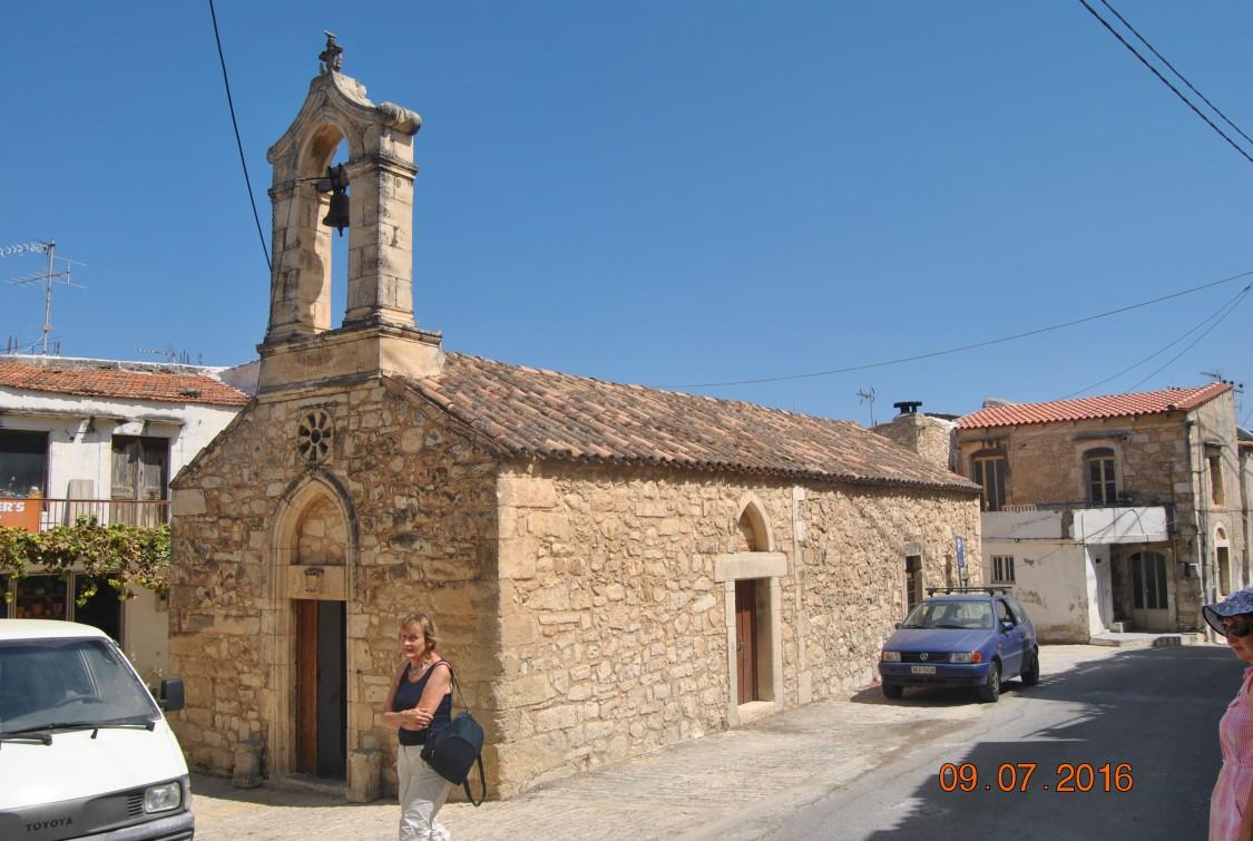 Церковь Иоанна Богослова, Маргаритес