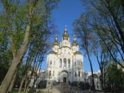 Харьков. Жён-мироносиц (новая), церковь