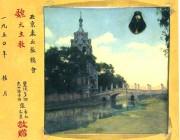 Успенский монастырь в Бэйгуане - Пекин - Китай - Прочие страны