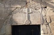 Церковь Андрея Первозванного - Тбилиси - Тбилиси, город - Грузия