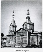 Церковь Покрова Пресвятой Богородицы - Губостово - Почепский район - Брянская область