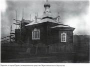 Церковь Иннокентия, епископа Иркутского (старая) - Туран - Туран, город - Республика Тыва