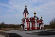Церковь Рождества Пресвятой Богородицы - Соколово - Навлинский район - Брянская область