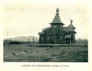 Церковь Пантелеимона Целителя (старая) - Ксеньевка - Могочинский район - Забайкальский край