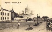 Церковь Константина и Елены при общественной богадельне - Моршанск - Моршанский район и г. Моршанск - Тамбовская область