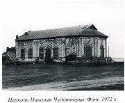 Церковь Николая Чудотворца - Гостево, урочище - Гаврилово-Посадский район - Ивановская область