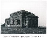 Церковь Николая Чудотворца - Дубровка - Гаврилово-Посадский район - Ивановская область