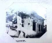 Салтыковка. Почаевской иконы Божией Матери, церковь