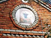 Рождества Пресвятой Богородицы, молитвенный дом - Четырчи - Чистопольский район - Республика Татарстан
