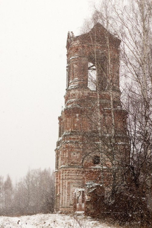 Церковь Казанской иконы Божией Матери, Седиково, урочище