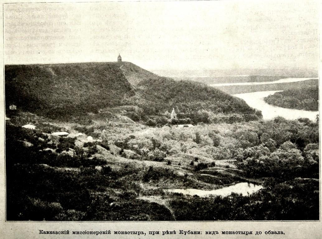 Кавказский Никольский миссионерский монастырь, Кавказская