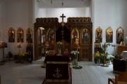 Церковь Иоанна Рыльского - Вена - Австрия - Прочие страны