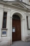 Домовая часовня Кирилла и Мефодия - Вена - Австрия - Прочие страны