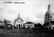 Часовня Александра Невского - Зарайск - Зарайский городской округ - Московская область
