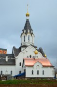 Церковь Константина и Елены в Митине - Митино - Северо-Западный административный округ (СЗАО) - г. Москва