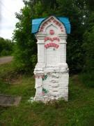 Часовенный столб - Пустополье - Уржумский район - Кировская область