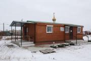 Церковь Моисея Уфимского (временная) - Бобровка - Троицкий район и г. Троицк - Челябинская область