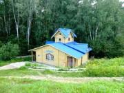 Часовня Петра и Февронии Муромских - Искитим - Искитим, город - Новосибирская область