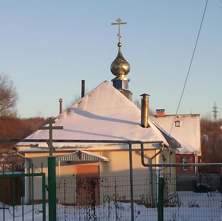 Нижегородская область, Кстовский район, Утечино. Рождества Пресвятой Богородицы, молитвенный дом, фотография. фасады