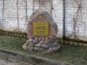 Мироносицкий женский монастырь - Бобруйск - Бобруйский район - Беларусь, Могилёвская область