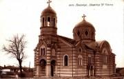 Добрич. Троицы Живоначальной, церковь