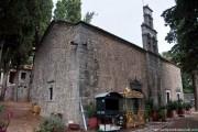 Монастырь Видиани - Пинакиано - Крит (Κρήτη) - Греция