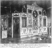 Таганский. Новоспасский монастырь. Церковь Спаса Нерукотворного Образа в Хлебодарной палате