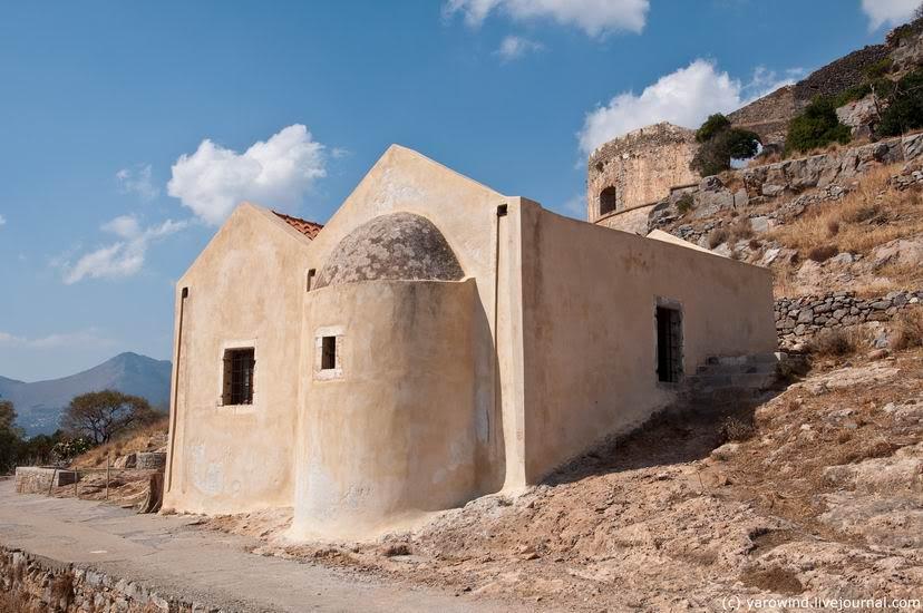 Церковь Георгия Победоносца, Плака